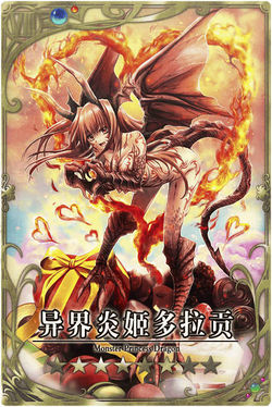 Dragons 8
